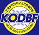 한국농아인야구소프트볼연맹